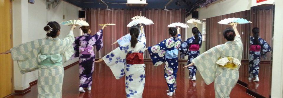 香の会 日本舞踊体験教室